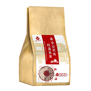 Red bean, barley, Gorgon tea, tea dampness tea, 3 bags, 90 bags.