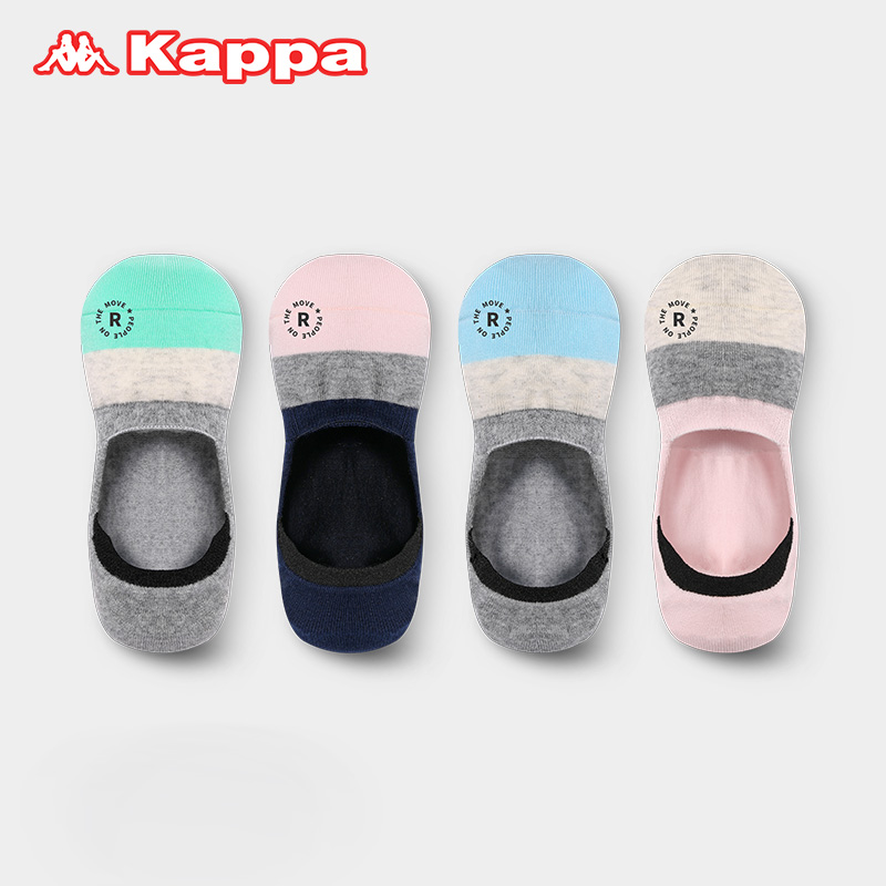 Kappa 卡帕 情侣款 隐形船袜 4双装 天猫优惠券折后¥23包邮(¥53-30)