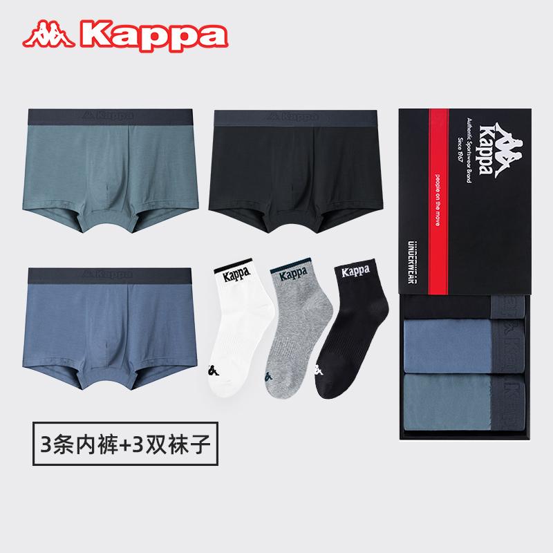 Kappa 卡帕 男式内裤+袜子 6件运动套装 天猫优惠券折后¥79包邮(¥159-80)多套可选