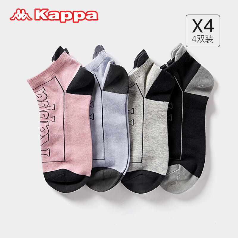 21秋新品时尚潮流logo印花透气撞色棉袜短筒袜男袜子