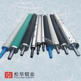The bending roller flattening wrinkles rubber customize a variety of textile machinery arcuate shipping