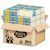【理文原色】家用本色抽纸 48包整箱    立减+券后26.9元包邮,合0.56元/包