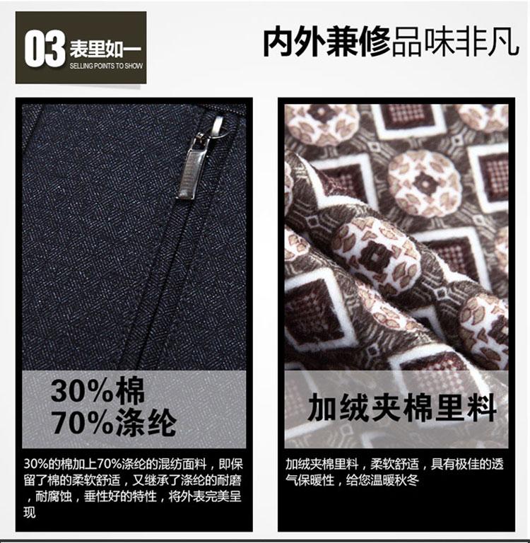 Trung niên tuổi ve áo áo khoác nam mỏng cộng với phân bón XL người già mùa xuân và mùa thu áo nam lỏng ông nội 60-70 tuổi