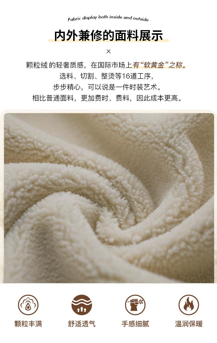 皮毛一体网红羊羔毛外套女秋冬百搭新款韩版短款小羊毛羔绒潮详细照片