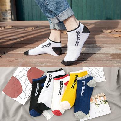 春秋短袜棉袜10双装中筒运动袜男女款颜色齐混发