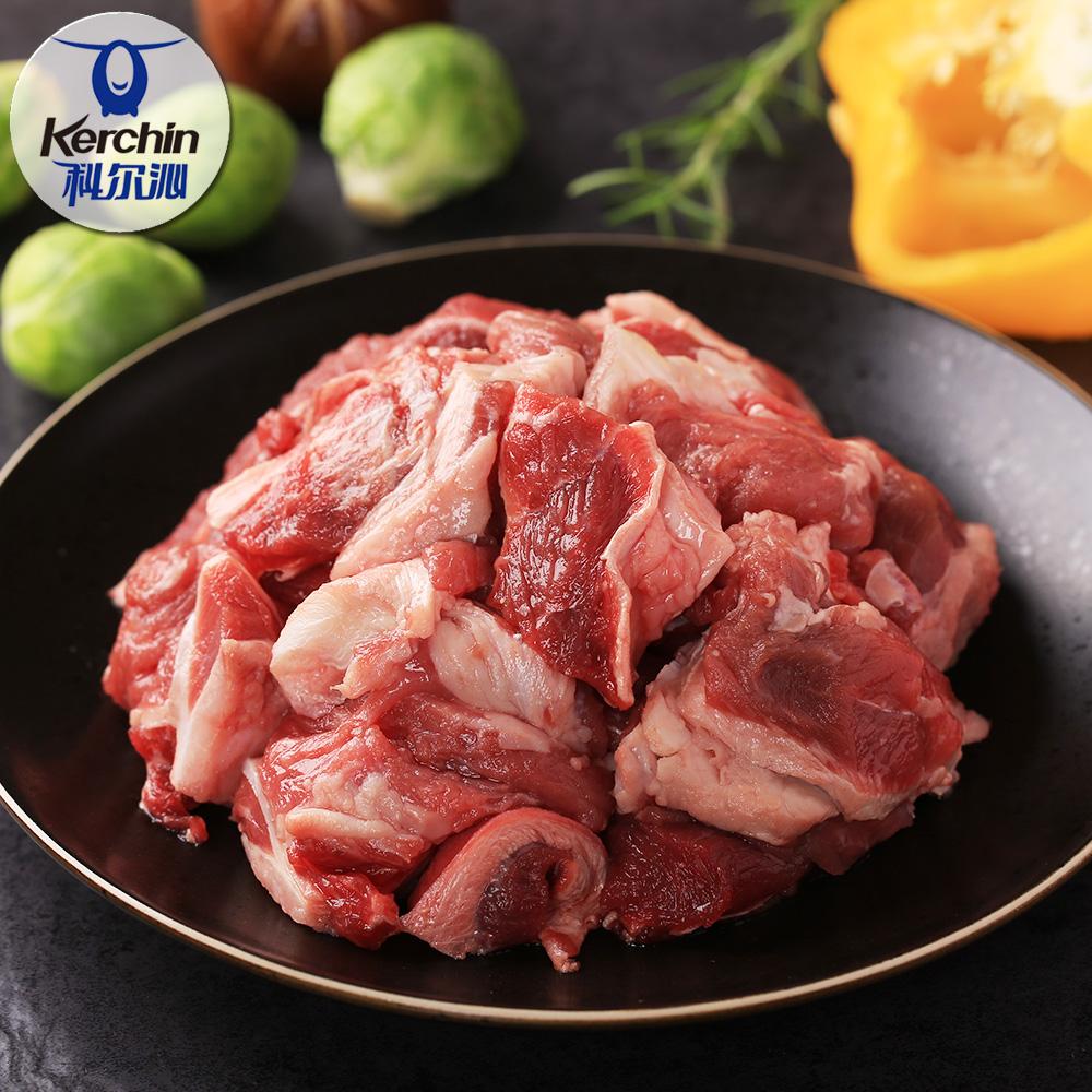 北京奥运会牛肉供应商 科尔沁 新鲜带筋牛肉 500g*2袋筋头巴脑 69元包顺丰冷链