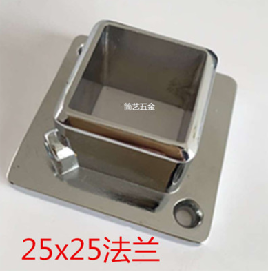 Stainless steel tube connector 25 x 25 square fitting shelf shelf shelf  accessories square tube fastener square tube fittings