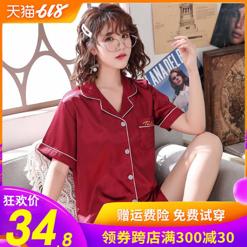 西维里件套女夏季薄款冰丝睡衣女士性感短裤夏天韩版春秋两短袖装
