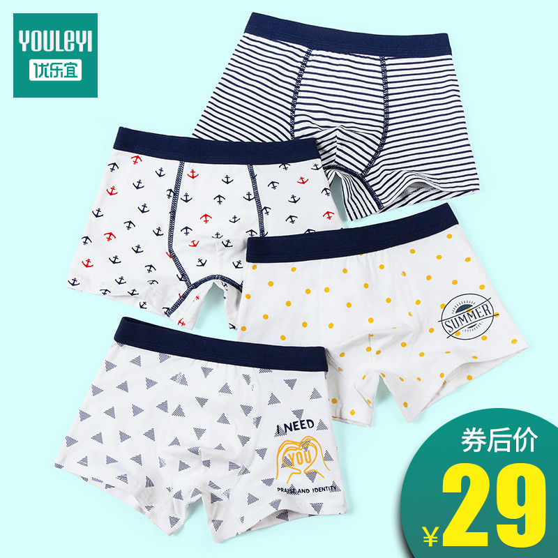 Children's cotton panties boys flat-horned pants cotton baby big child 12 boys 15-year-old children 100% shorts