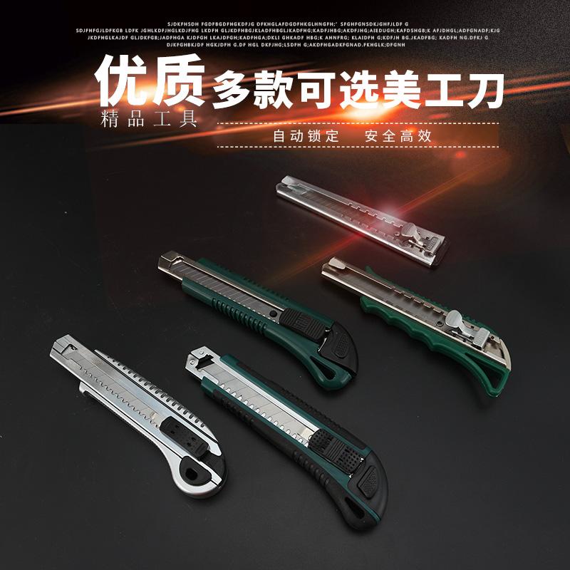 Нож металл большой размер прекрасный техника нож ручной работы нож вырезать бумага нож студент вырезать инструмент офис статьи вырезать бумага лезвие