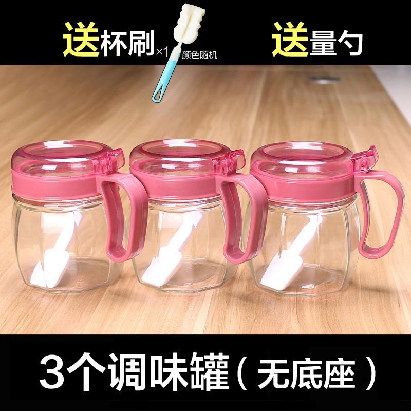 大号盒家用玻璃组合装调料单个透明瓶酱壶罐套装盐罐子收纳调