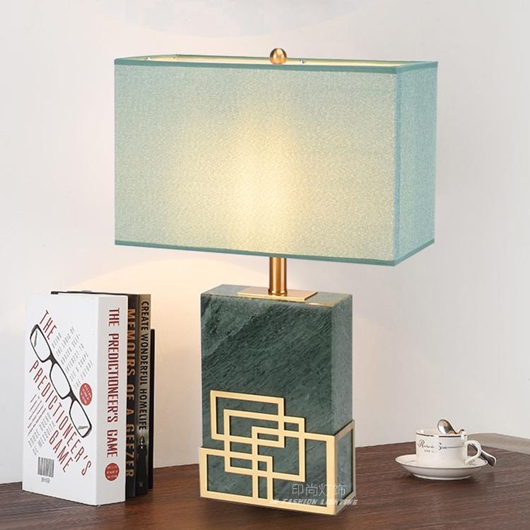 现代新中式方形绿色大理石台灯设计师样板间装饰客厅卧室床头灯