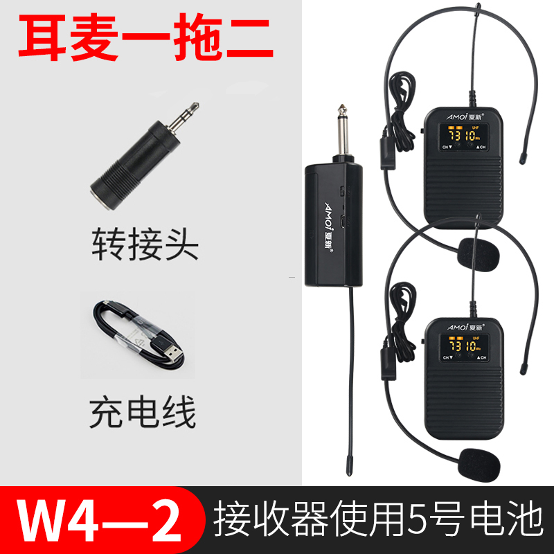W-4-2 (black One For Two Uhf Microphones)
