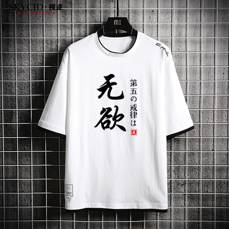 Xia Wen seven deadly sins ten commandments brother clothes clothes silent faith bedroom clothes men and women casual short-sleeved T-shirt
