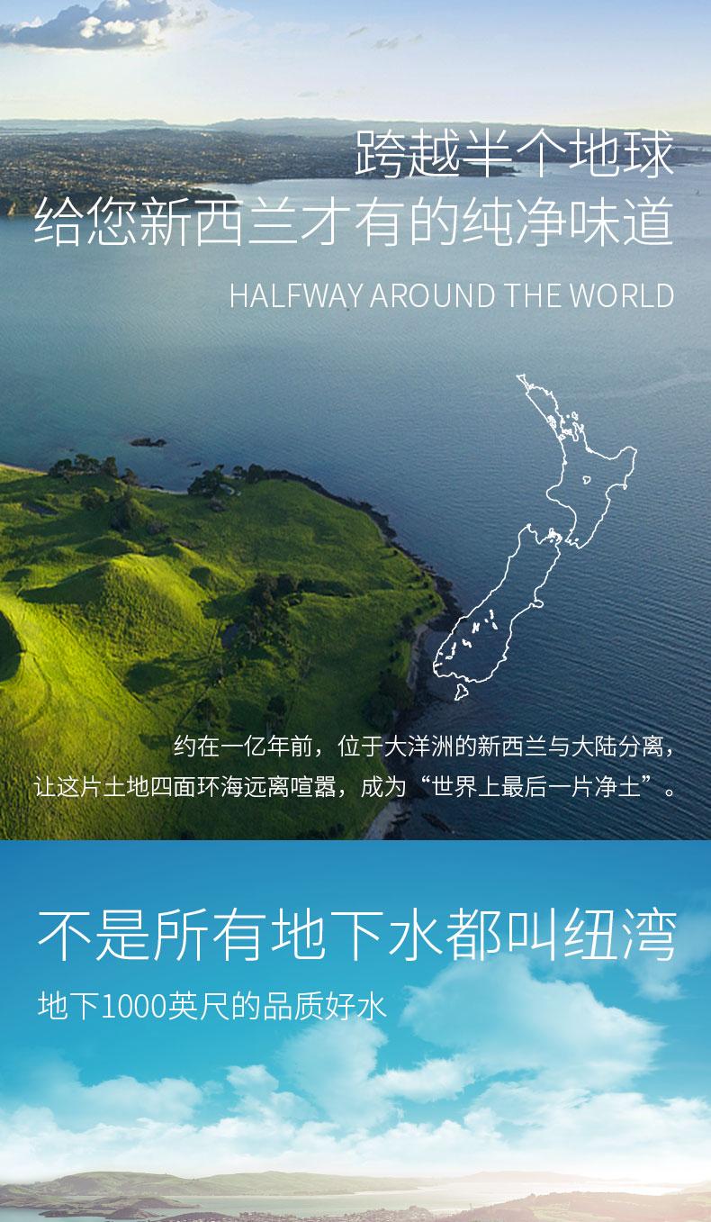新西兰原装进口纽湾HBay天然饮用水10L可车载袋装整箱水