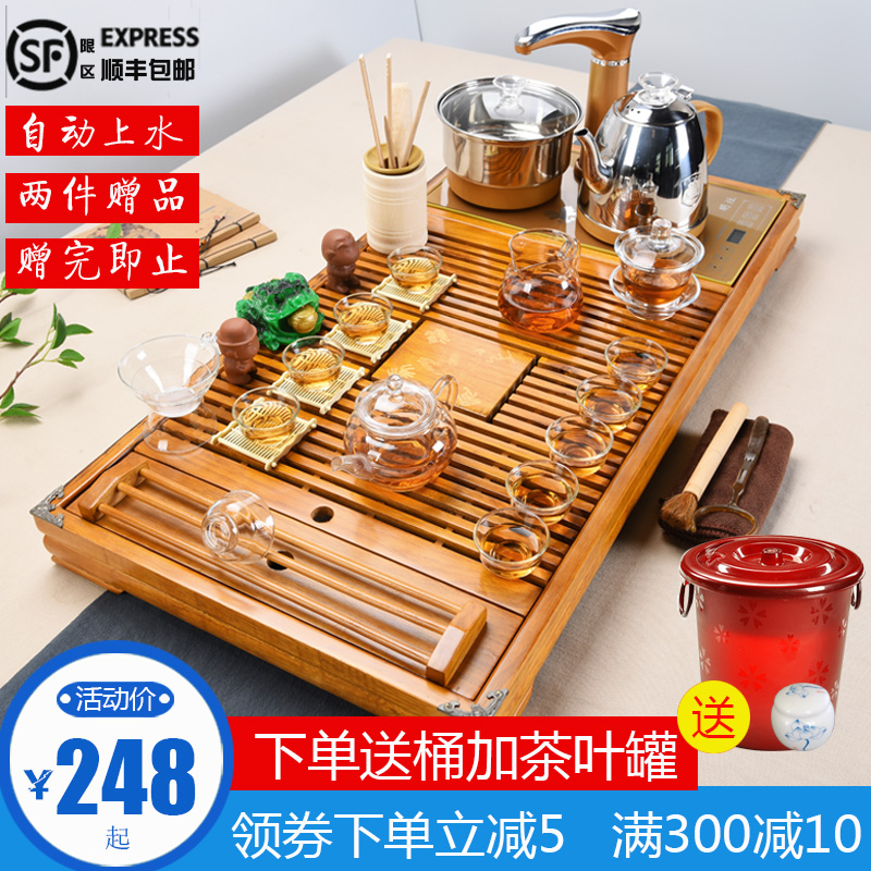 Xia Wei tea set Home set of Kung Fu ceramic simple modern solid wood tea tray Tea ceremony tea tray automatic