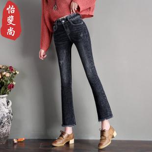 复古喇叭裤女秋冬季新品显瘦毛边牛仔裤