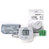 欧姆龙 电子家用全自动上臂血压计 券后179元包邮