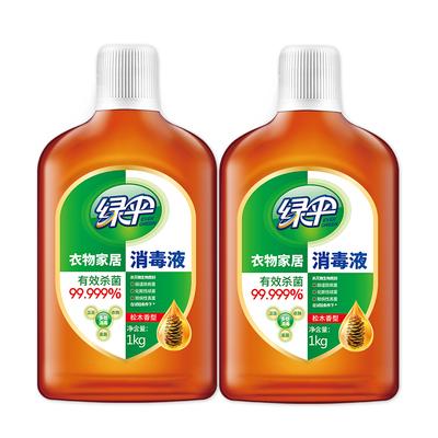 【天猫超市】绿伞家居衣物消毒液2kg
