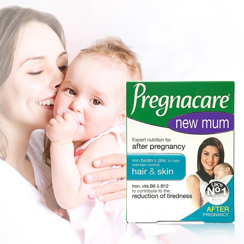 英国vitabiotics孕产妇产后哺乳期复合维生素营养56粒含胶原蛋白