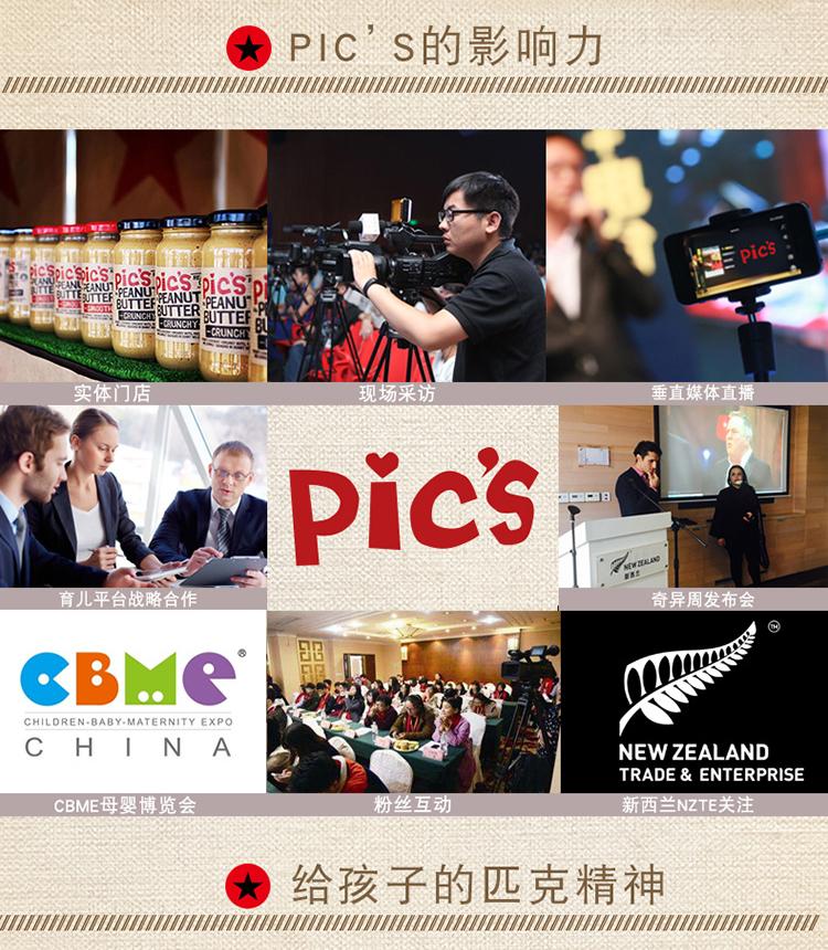 全球最畅销花生酱之一 新西兰原装 Pics 0添加 无盐顺滑+颗粒花生酱 195g*2瓶 图15
