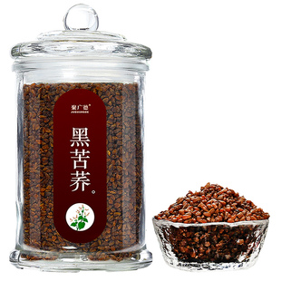 Sichuan's big Liangshan tartary buckwheat tea and black buckwheat tea
