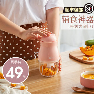 Baby food supplement machine, baby food stick, household small mixer, mini mud mixer, multi-function broken cooking machine