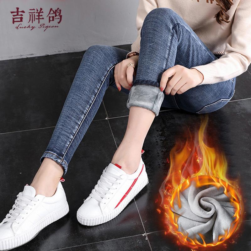 加绒牛仔裤女2018新款冬季韩版显瘦高腰外穿保暖小脚九分加厚长裤