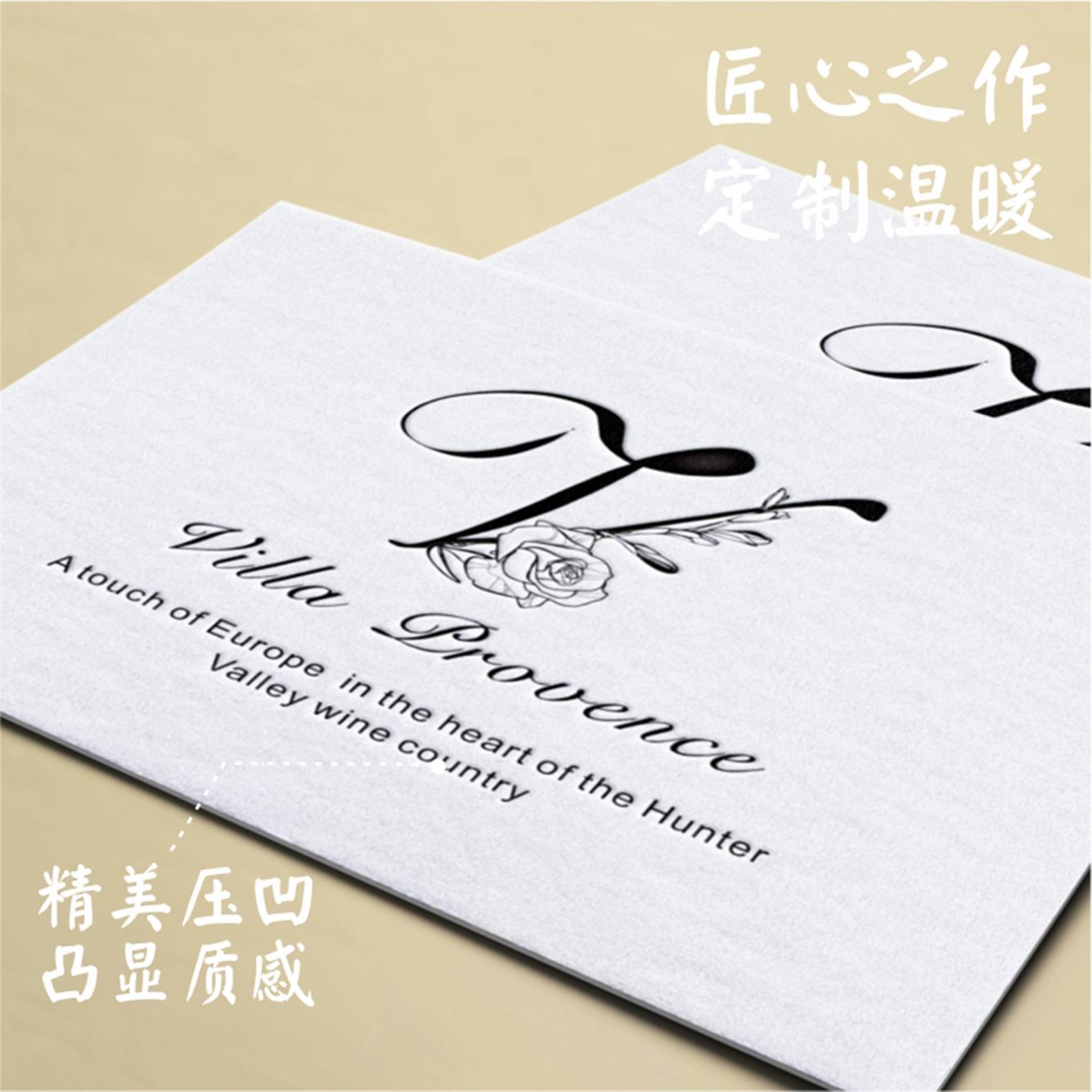 维尔德棉纸名片设计制作v名片高档凹凸压凹个性压痕名片淘宝卡片