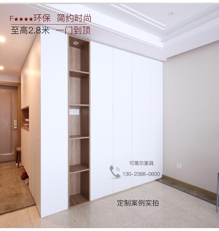 爱格板头部1 白色衣柜门板w980_2.jpg