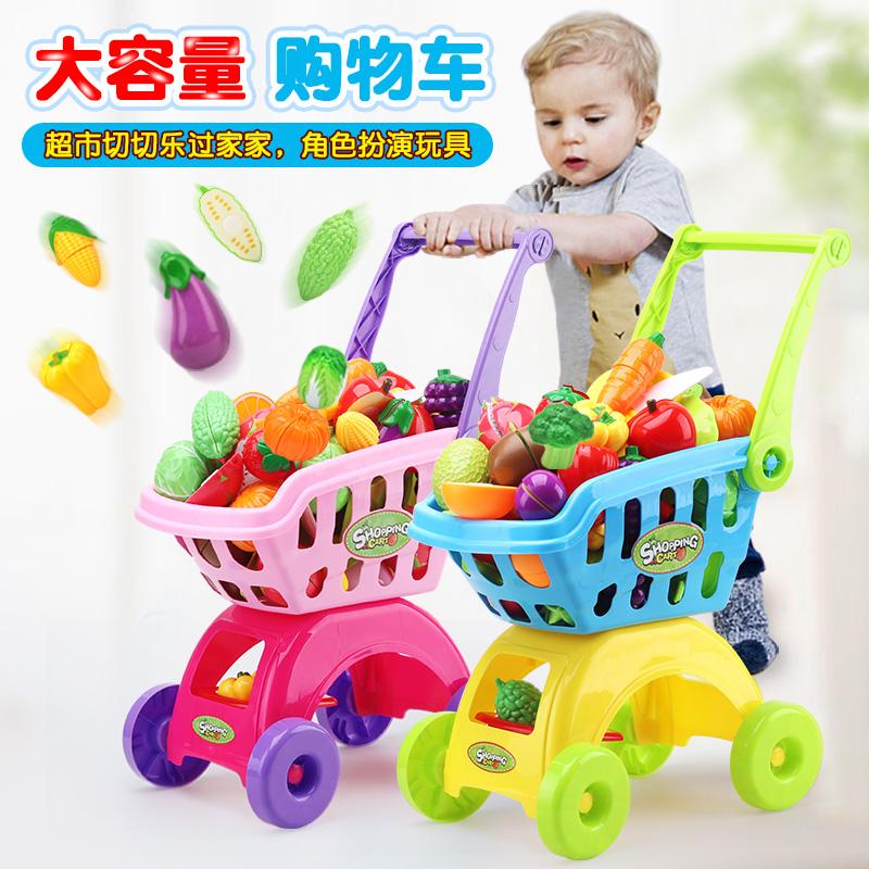 儿童过家家切水果切切乐购物车玩具女孩玩具推车蛋糕组合北美玩具