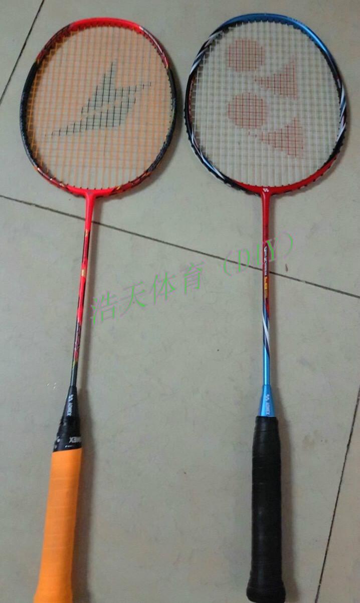 Usd 7 55 Brand Logo Badminton Racket Tennis Racket Logo Plate