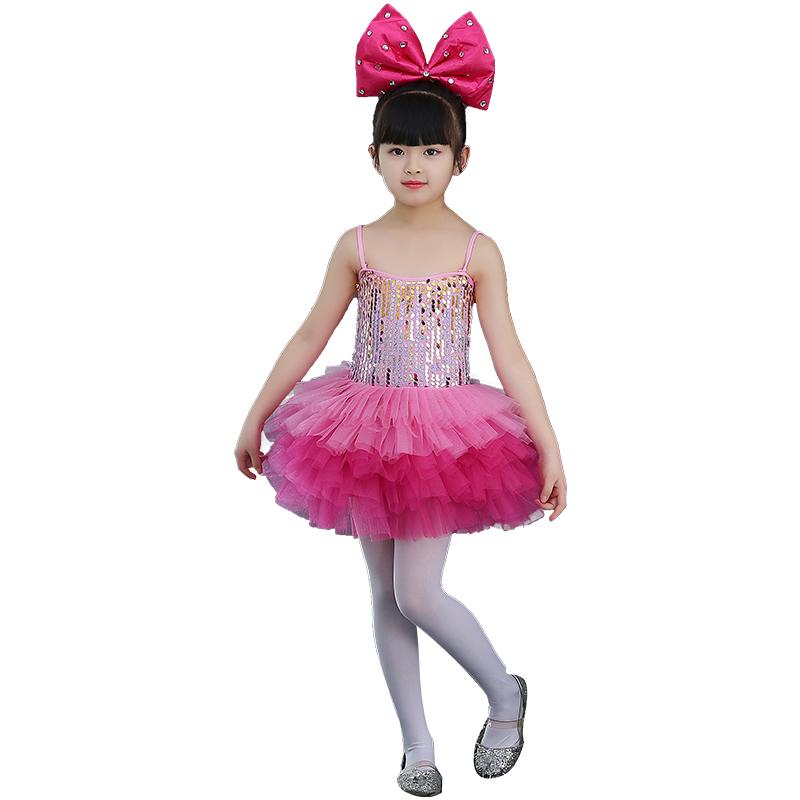 儿童亮片演出服爵士舞蹈服女童蓬蓬纱裙表演服装幼儿园可爱蛋糕裙