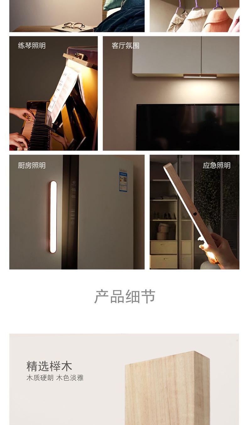 镜前补光灯led触摸卧室磁吸壁灯床头灯