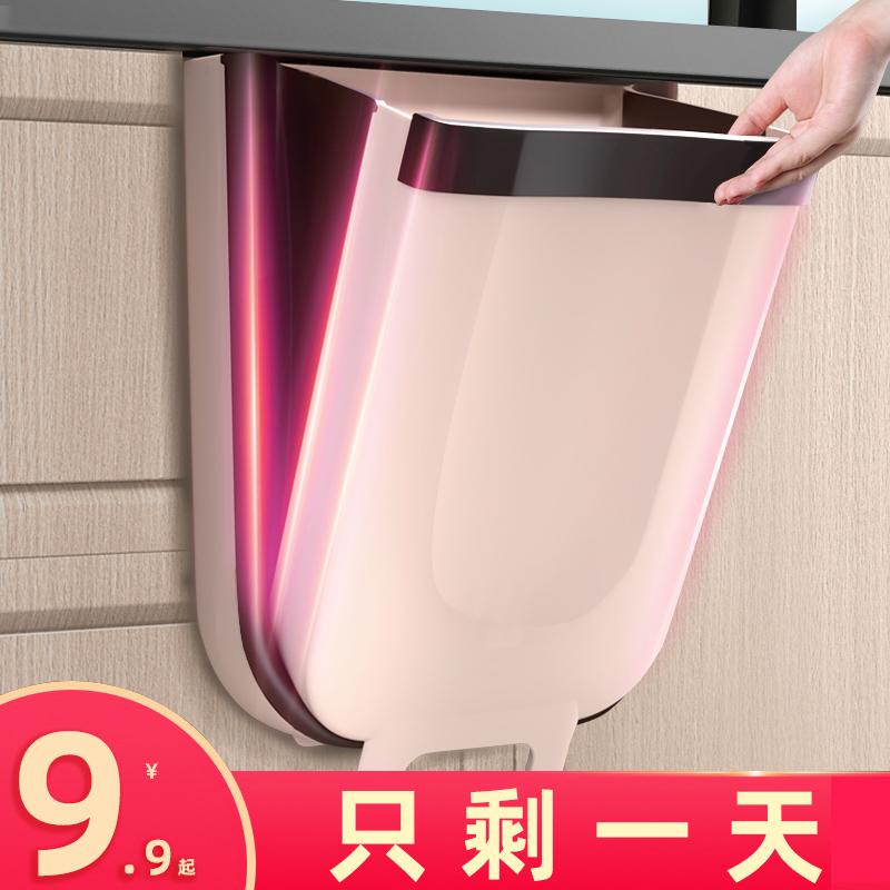厨房垃圾桶挂式家用橱柜门专用挂壁式悬挂大容量壁挂式收纳桶折叠