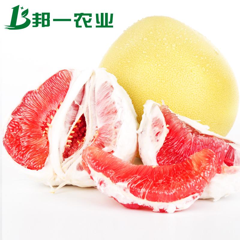 爆款返场【大果5斤】福建平和琯溪红心蜜柚
