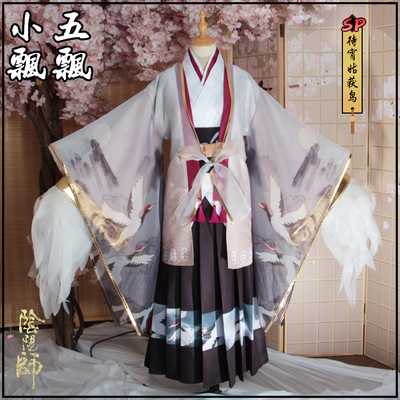 taobao agent Xiaowu Piaopiao onmyoji cos suit sp waits for the night gu acquainted with bird and feng shui ink costume cosplay suit female