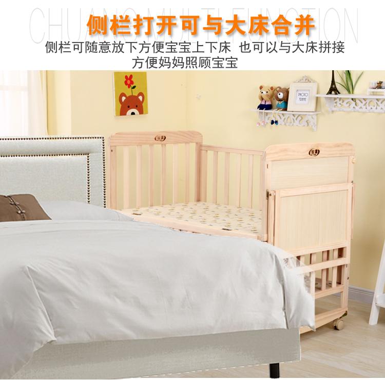 智童婴儿床实木无漆多功能摇篮床宝宝床新生儿床童床带蚊帐摇床详细照片