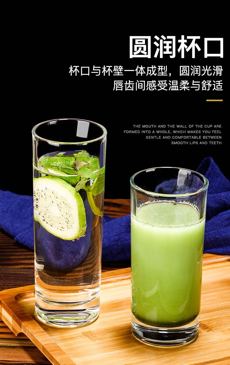家用玻璃杯小圆形直身水杯子透明啤酒杯牛奶果汁冷饮茶杯定製详细照片