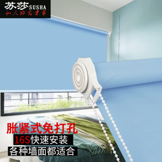 Customized punch-free roller blinds blinds shade project office bathroom balcony roll pull lift curtain