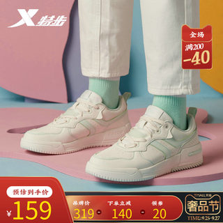 Xtep casual shoes women shoes 2020 new fall wild cherry shoes increased heavy-bottomed shoes sneakers