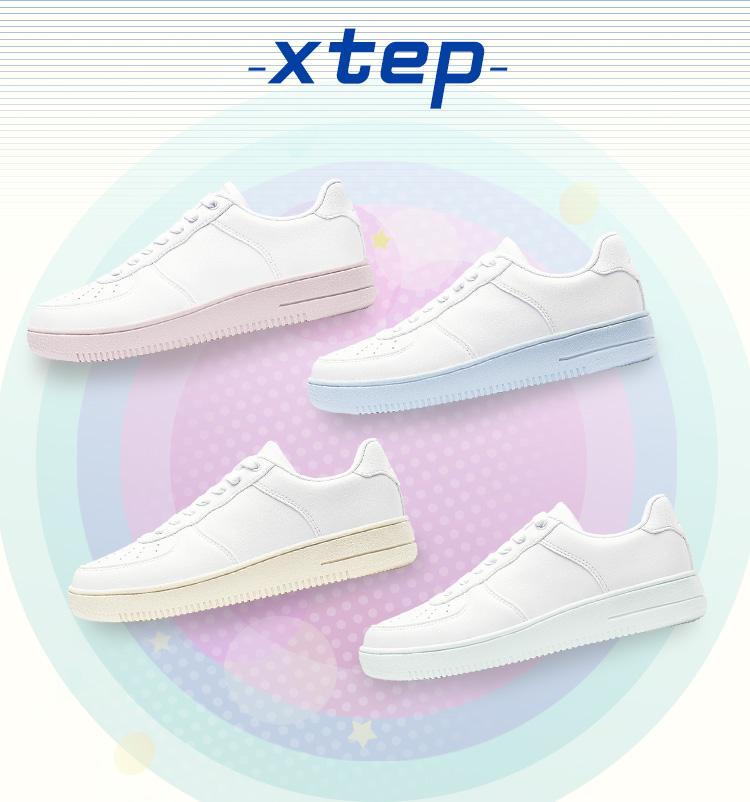 特步板鞋女鞋男鞋春季新款空军一号小白鞋女休閒鞋子运动鞋女详细照片