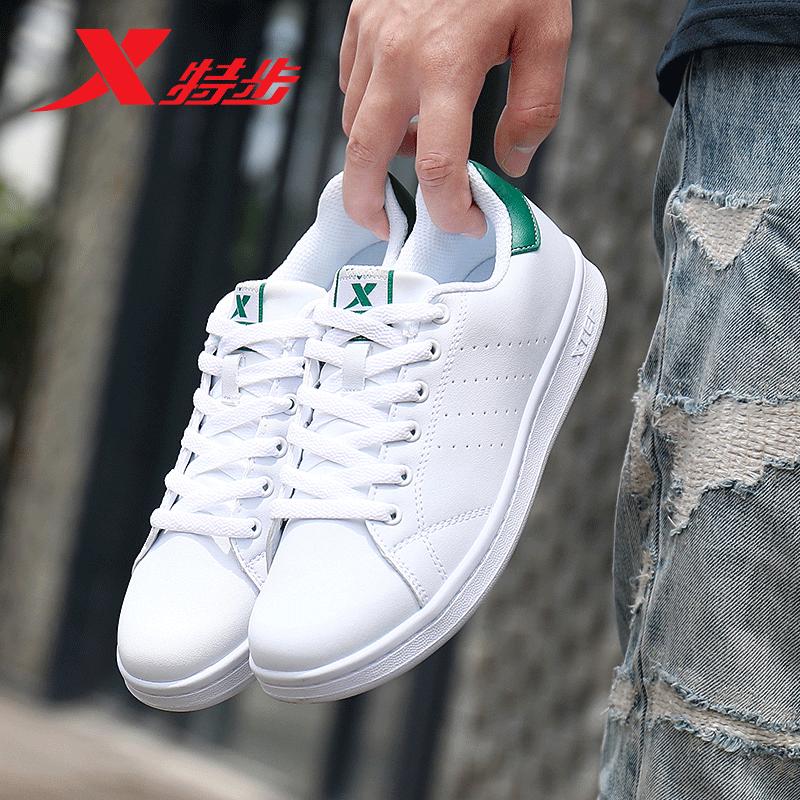 【特步】经典绿尾小白鞋情侣休闲板鞋
