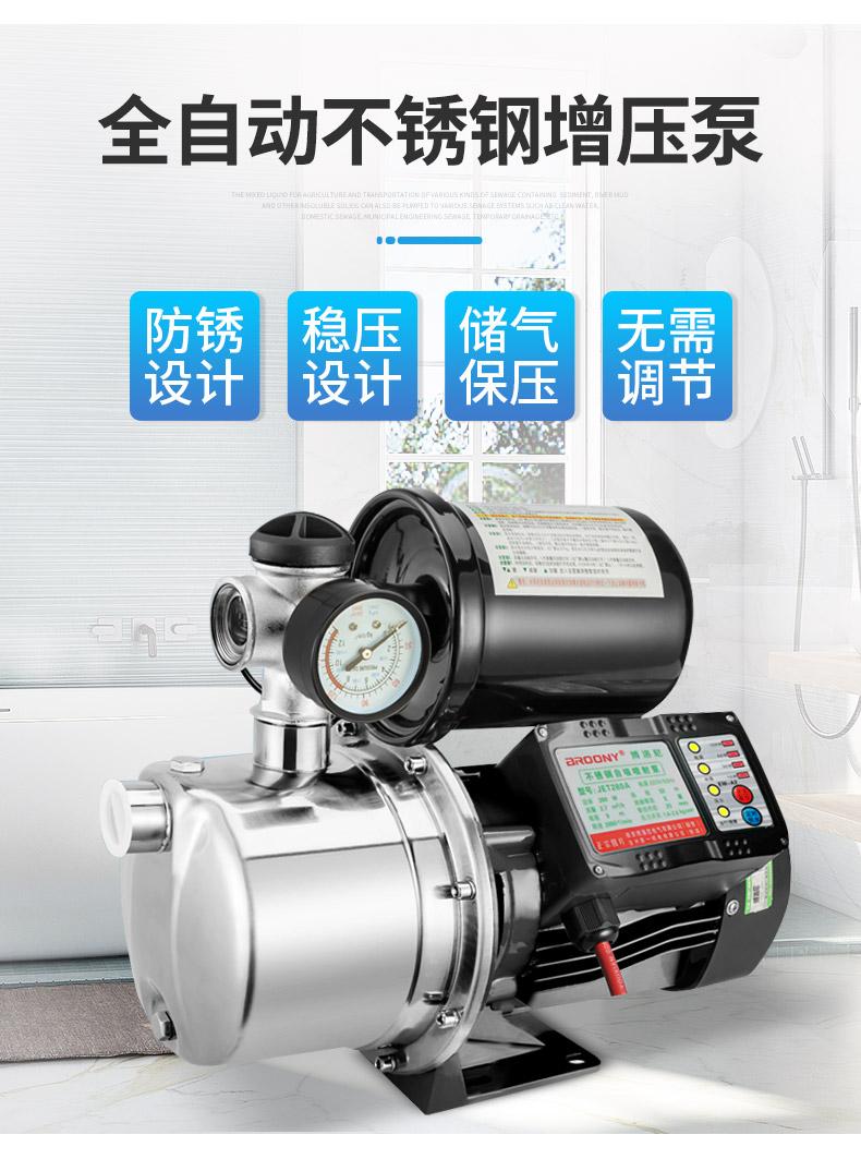 自吸增压泵家用自动静音自来水高层自吸泵水压加压泵大功率喷射泵详细照片