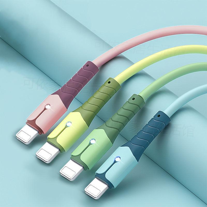 苹果数据线快充iPhone6s液态软胶手机充电线7/8/11plus/X通用ip22
