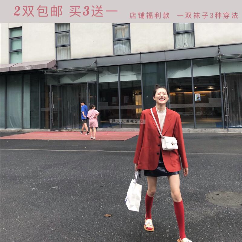 纯酒学院袜子女韩国ulzzang日系高筒风顽童红色同款大人袜潮薄款