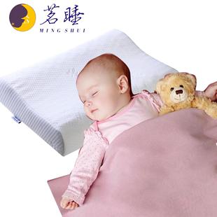 【送枕套】儿童学生太空记忆棉枕头护颈枕芯