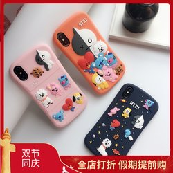 ins Japan and South Korea Bulletproof Youth League Apple x mobile phone case 7p stereo silicone iphone11pro max/xr cartoon