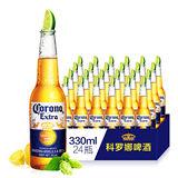 墨西哥原瓶进口 科罗娜 精酿特级小麦啤酒 330ml*24瓶 券后168元包邮