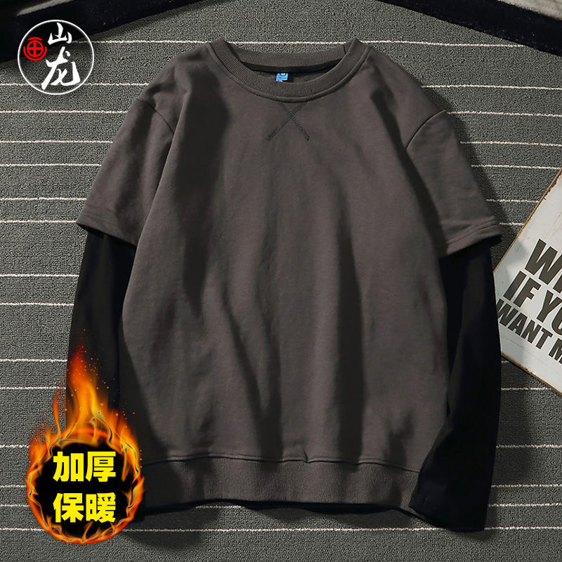 8809# Gray Coffee Color  Thickening